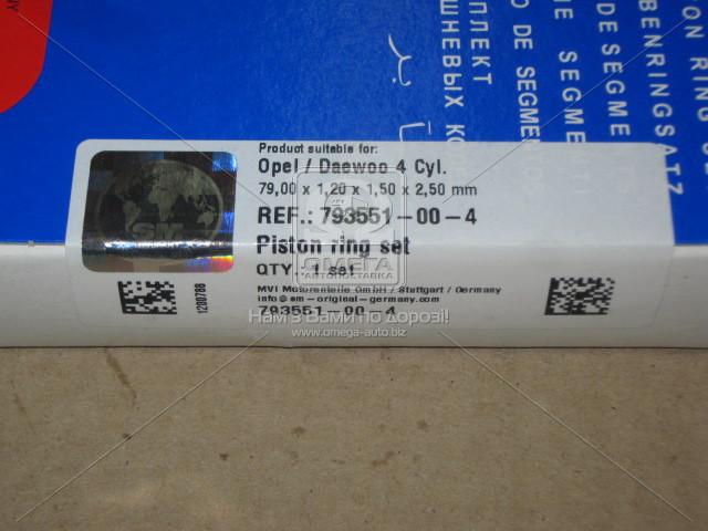 Кольца поршневые OPEL ASTRA F (Опель Астра Ф) 79,00 1,20 x 1,50 x 2,50 mm. (пр-во SM)