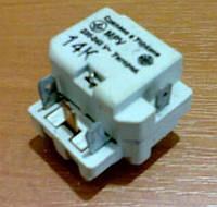 Реле пусковое для холодильника MPV 1.4A (Ужгород) 220V