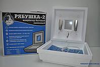 Инкубатор бытовой Рябушка - 2 с ручным переворотом яиц ,цифровой терморегулятор