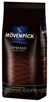 Кофе Movenpick Espresso 500 грамм