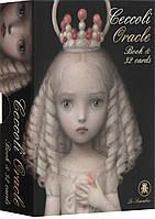 Ceccoli Oracle / Оракул Чеколли
