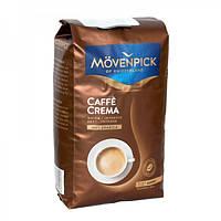 Кофе Movenpick Caffe Crema 1кг зерно