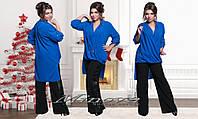 Женский костюм блузка и брюки 48-56 разные цвета