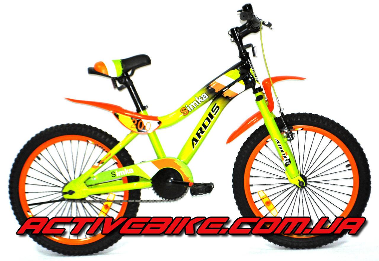 """Велосипед детский Ardis Simka 20""""."""