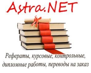 Дипломная трудовое право на заказ делаю дипломы на заказ днепропетровск
