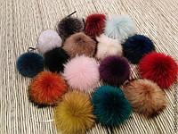 Меховой Помпон (бумбон, бомбон) из песца 13-15 см в цветах