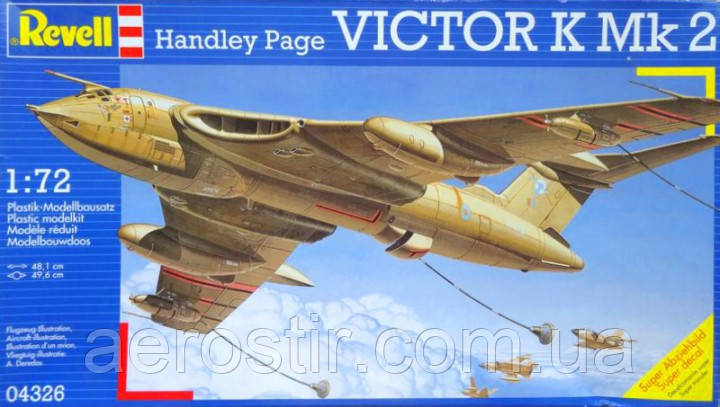 Handley Page Victor K Mk.2 1/72 REVELL 04326