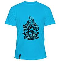 Мужская футболка - Around the world, отличный подарок купить со скидкой, недорого