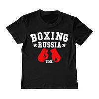 Футболка детская - Русский бокс, отличный подарок купить со скидкой, недорого