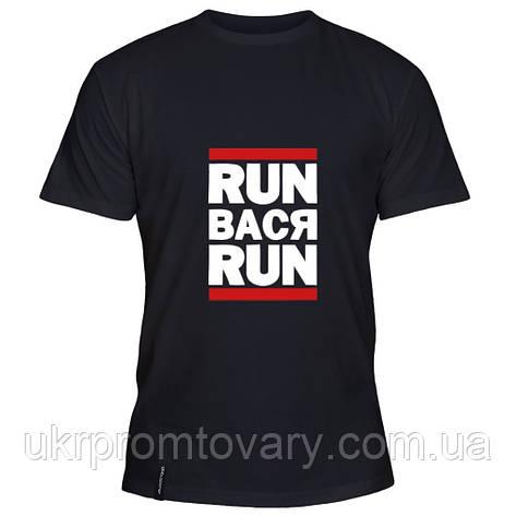Мужская футболка - Беги Вася, беги, отличный подарок купить со скидкой, недорого, фото 2