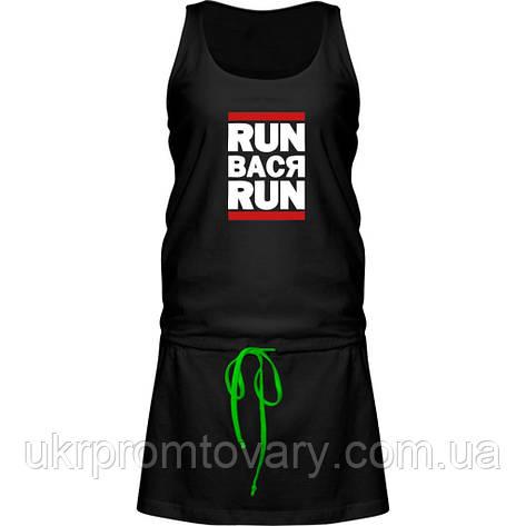 Платье - Беги Вася, беги, отличный подарок купить со скидкой, недорого, фото 2