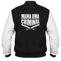 Куртка - бомбер - Mama Ama Criminal, отличный подарок купить со скидкой, недорого