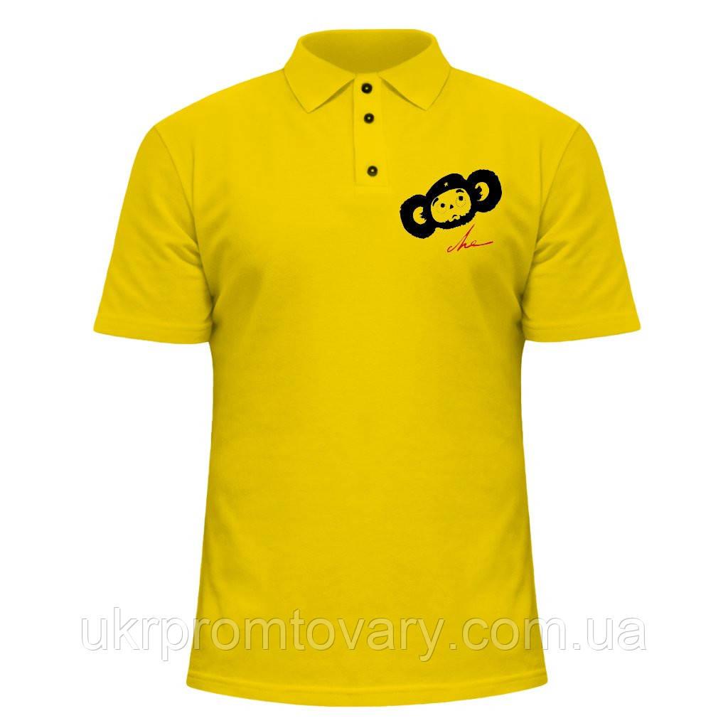 Мужская футболка Поло - Че Бурашка, отличный подарок купить со скидкой, недорого