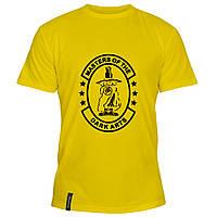 Мужская футболка - Masters of the Dark Arts, отличный подарок купить со скидкой, недорого