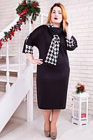 Женское Платье большого размера трикотажное Сандра (2 цвета) (52-58)