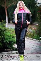 Теплый женский костюм Найк черный с розовым, фото 1