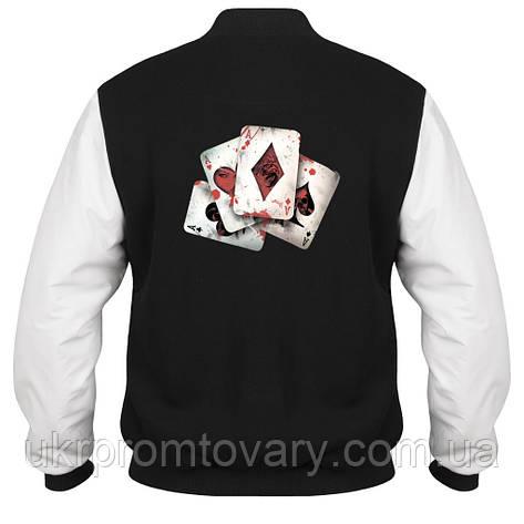 Куртка - бомбер - Карты, отличный подарок купить со скидкой, недорого, фото 2