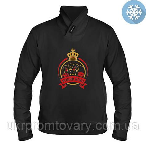 Толстовка утепленная - Poker king, отличный подарок купить со скидкой, недорого, фото 2