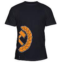 Мужская футболка - Колос Шахтера, отличный подарок купить со скидкой, недорого