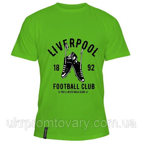 Мужская футболка - Football club 1892, отличный подарок купить со скидкой, недорого, фото 2
