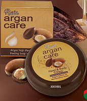 Крем для рук и тела Argan Care 150 мл, код 3003001