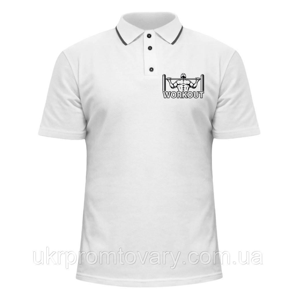 21263586c5664 Мужская футболка Поло - Workout, отличный подарок купить со скидкой,  недорого
