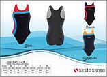 Купальник спортивный женский закрытый Sesto Senso BW 728 (купальники женские спортивные), фото 3