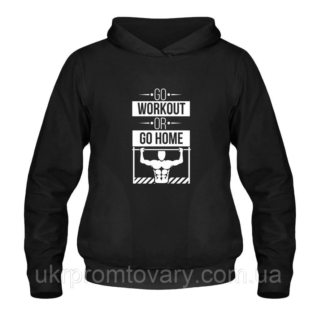 Кенгурушка - Go WorkOut, отличный подарок купить со скидкой, недорого