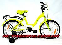 """Велосипед детский Ardis Lime 16""""."""
