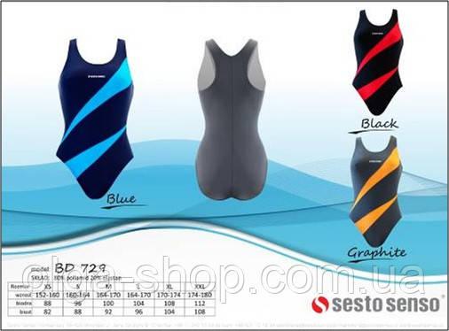 224d5033cfec ... Купальник спортивный женский закрытый Sesto Senso BW 729 (купальники  женские спортивные), фото 3