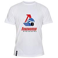 Мужская футболка - Локомотив 2, отличный подарок купить со скидкой, недорого