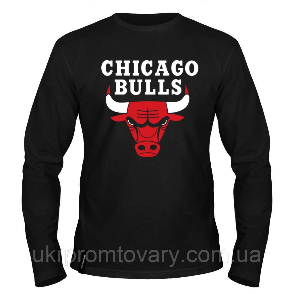 Лонгслив мужской - Chicago Bulls, отличный подарок купить со скидкой, недорого