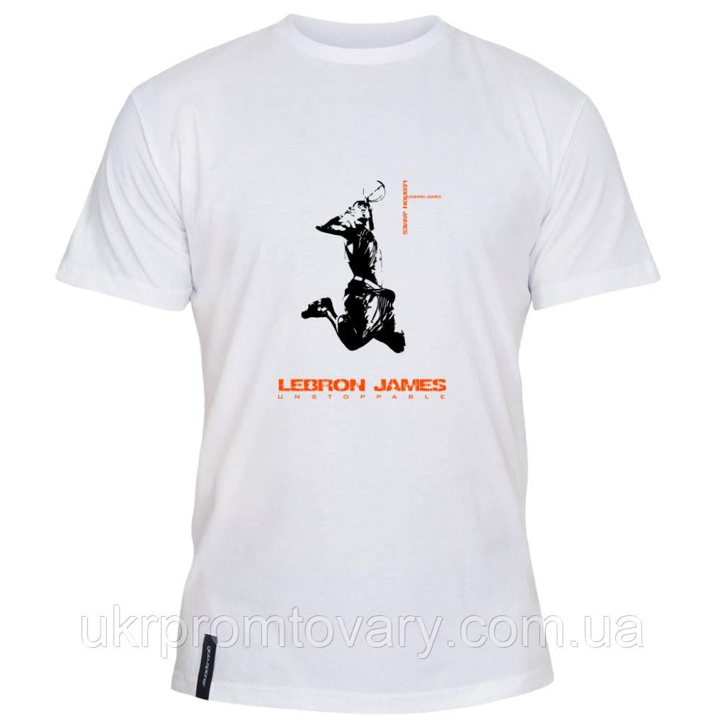 Мужская футболка - Леброн Джеймс, отличный подарок купить со скидкой, недорого