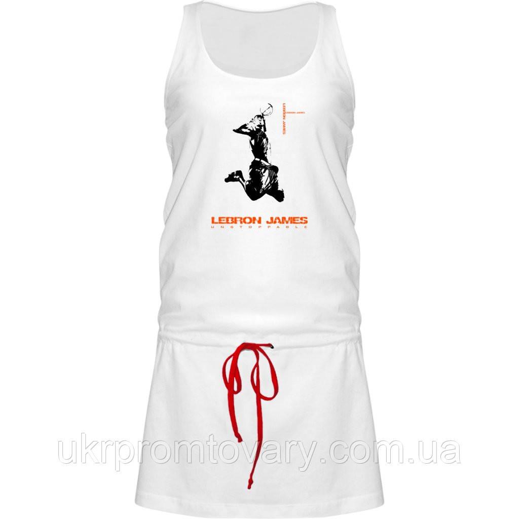 Платье - Леброн Джеймс, отличный подарок купить со скидкой, недорого