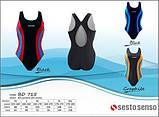 Купальник женский спортивный закрытый Sesto Senso BW 715 (купальники женские), фото 3