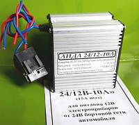 Конвертор «АИДА 24/12В-10А» из =24В в =12В для нагрузки 0-10А (15A max)