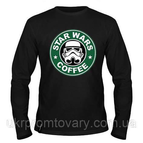 Лонгслив мужской - Star Wars Coffee, отличный подарок купить со скидкой, недорого, фото 2