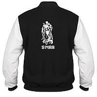 Куртка - бомбер - 9 Мая солдат, отличный подарок купить со скидкой, недорого