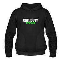 Кенгурушка - Call of Duty, отличный подарок купить со скидкой, недорого