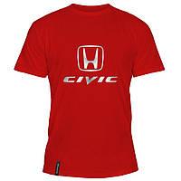 Мужская футболка - Honda Civic, отличный подарок купить со скидкой, недорого