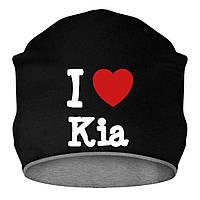 Шапка - I love Kia, отличный подарок купить со скидкой, недорого