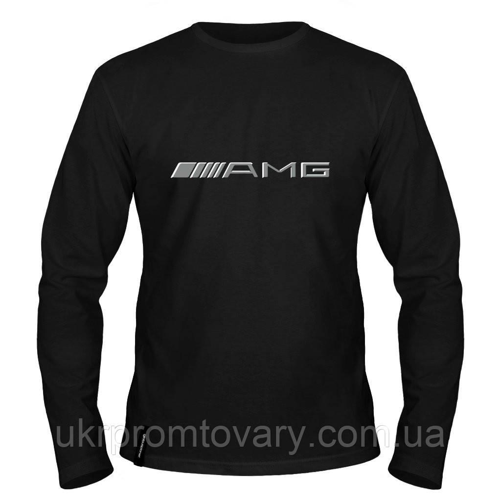 Лонгслив мужской - AMG, отличный подарок купить со скидкой, недорого