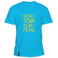 Мужская футболка - Borussia Dortmund, отличный подарок купить со скидкой, недорого