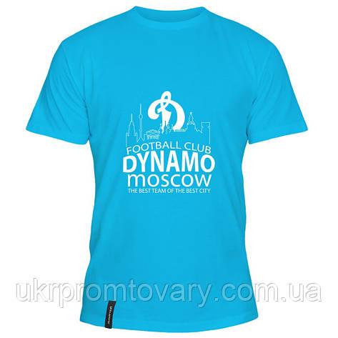 Мужская футболка - Динамо Москва, отличный подарок купить со скидкой, недорого, фото 2
