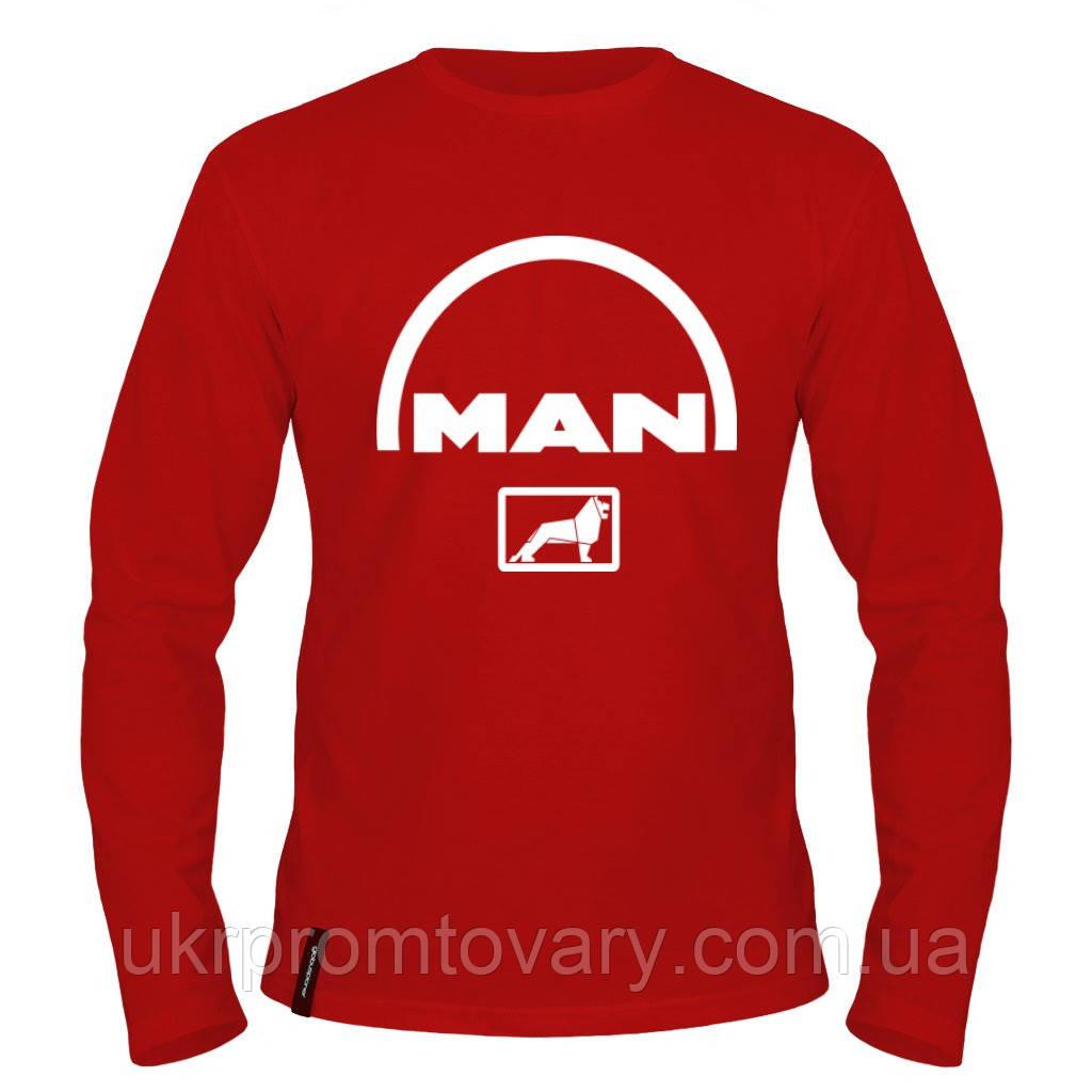 Лонгслив мужской - MAN, отличный подарок купить со скидкой, недорого