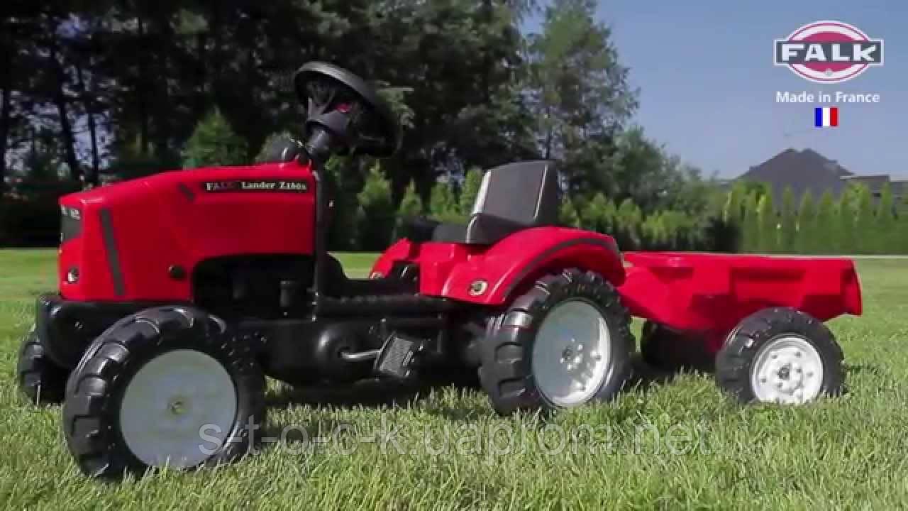 Детский трактор на педалях Falk Lander 2030A с прицепом и открывающимся капотом