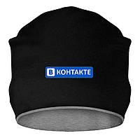 Шапка - ВКонтакте, отличный подарок купить со скидкой, недорого