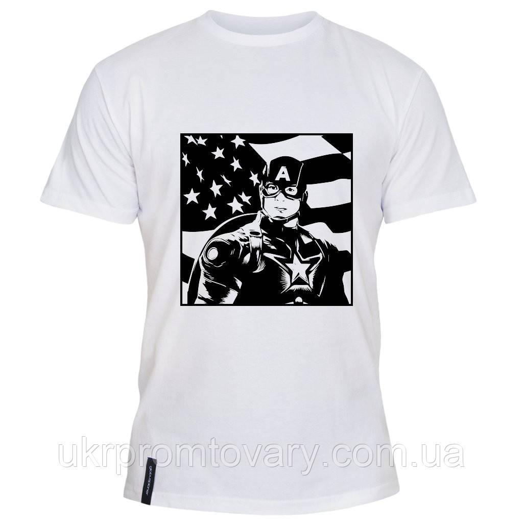 Мужская футболка - Capitain America флаг, отличный подарок купить со скидкой, недорого