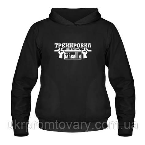 Кенгурушка - Тренировка, отличный подарок купить со скидкой, недорого, фото 2