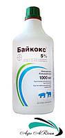 Байкокс 5%, 1 л, для поросят и телят